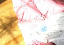 peřina, spánek, odpočinek