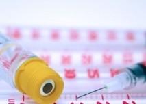 Podkožní injekce